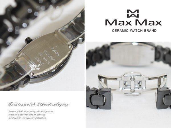 【完全計時】手錶館│Max Max 酒樽酒桶型 璀璨奢華陶瓷錶/水晶鏡面 /紫款MAS5019-2 名媛錶