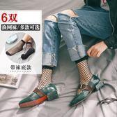 『618好康又一發』6雙漁網襪短襪中筒女士韓國魚網襪