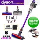 2020新機 Dyson V11 SV1...