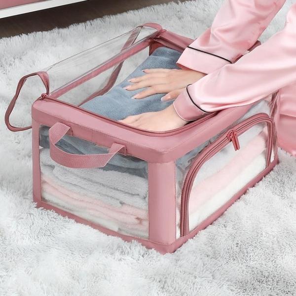 透明衣物收納箱床底衣服整理箱子家用衣櫃裝被子的布藝盒子摺疊筐 「雙11狂歡購」