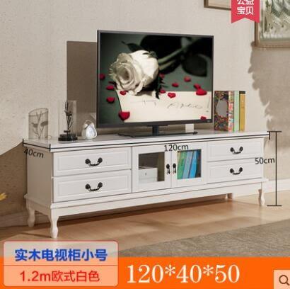電視櫃電視櫃現代簡約客廳整裝矮櫃地櫃臥室實木小戶型茶幾電視機櫃組合igo 雲雨尚品