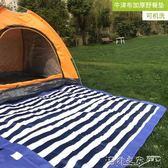 野餐墊 可機洗牛津布防潮墊加厚雙人戶外沙灘墊帳篷墊子  全館免運