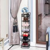 經濟型簡易家用鞋架子省空間門口簡約現代組裝鐵藝多層防塵小鞋柜【全館滿千折百】