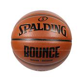 (B3)贈襪 SPALDING 斯伯丁 Bounce 合成皮籃球 PU 深溝 7號球 SPB91001 棕 [陽光樂活]
