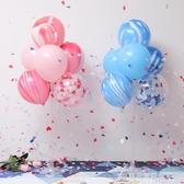 派對氣球寶寶生日佈置氣球桌飄兒童周歲聚會酒店派對裝飾用品餐桌創意擺件 酷斯特數位3c YXS