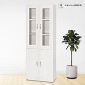 【米朵Miduo】四門塑鋼書櫃 收納櫃 防水塑鋼家具(寬64*深42*高180公分)