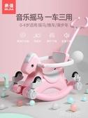 搖搖馬 木馬兒童搖搖馬滑行兩用溜溜車嬰兒玩具1-2周歲男女寶寶生日禮物 mks韓菲兒