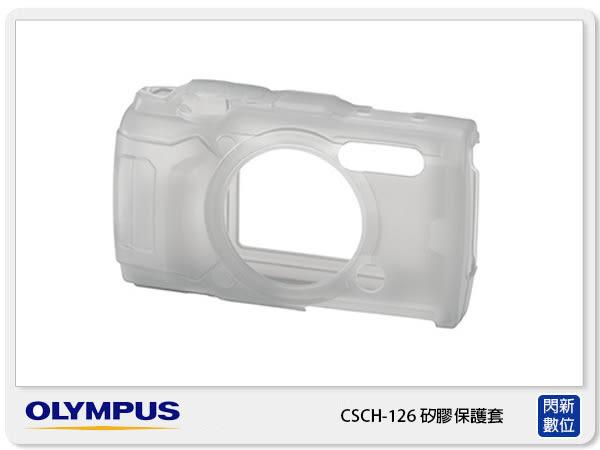 OLYMPUS CSCH-126 果凍套 矽膠保護套 原廠配件 (CSCH126,TG5專用 公司貨)