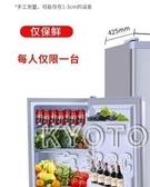 冰箱家用雙門迷你小型宿舍租房單人用冷凍冷藏靜音省電節能電冰箱 京都3C YJT