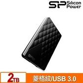 【綠蔭-免運】SP廣穎 Diamond D06 2TB(黑) 2.5吋行動硬碟