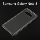 【ACEICE】透明玻璃保護殼 Samsung Galaxy Note 8 N950FD (6.3吋)