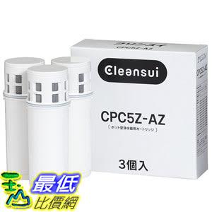[東京直購] 三菱 Cleansui CPC5Z-AZ 淨水器濾心 CPC5 ×3入 適用CP207 CP002 CP005多種型號