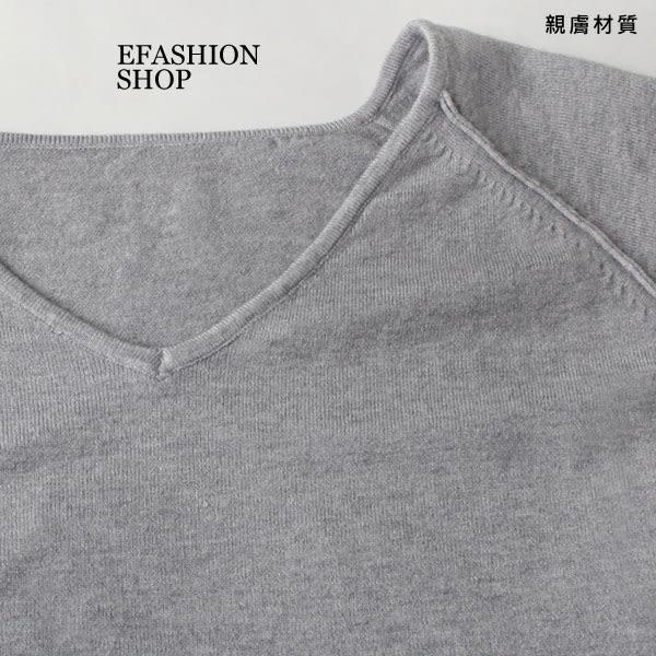 車線拼接V領側開叉針織上衣-eFashion 預【K15522580】
