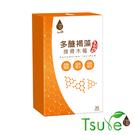 【日濢Tsuie】多醣褐藻接骨木莓(30顆/盒)