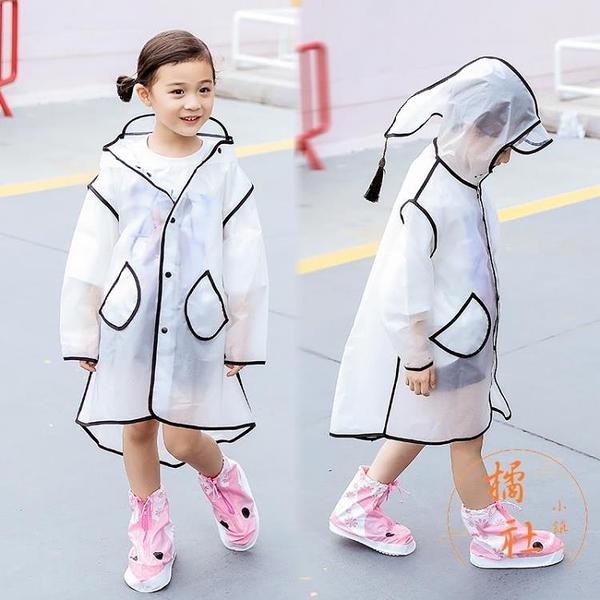 兒童雨衣精靈帽雨衣寶寶全身防水加厚雨衣【橘社小鎮】