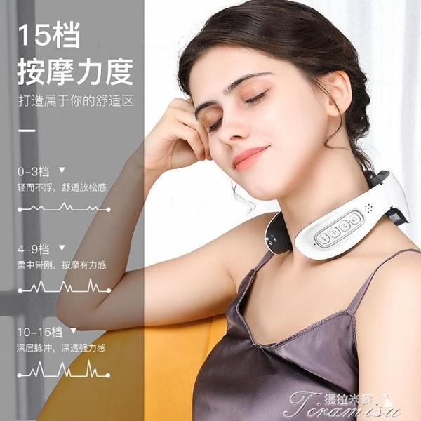 頸部按摩器 南極人肩頸椎按摩器頸部肩部多功能智能頸肩熱敷脖子護頸儀器 交换礼物