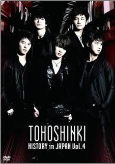 東方神起日本活動全記錄 Vol. 4 DVD  (購潮8)