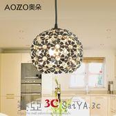 吊燈現代簡約時尚燈不包安裝