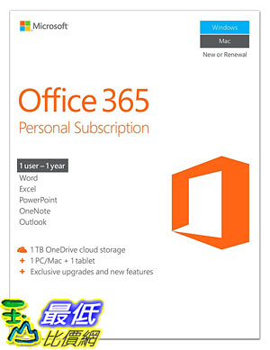 [106美國直購] 2017美國暢銷軟體 Microsoft Office 365 Personal  1year subscription 1 user PC Mac Key Card