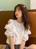 短袖 夏季韓版小心機鏤空露肩設計感洋氣寬鬆短袖T恤女學生ins