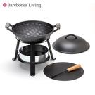 Barebones 13吋鑄鐵爐Iron Oven CKW-312 / 城市綠洲(鑄鐵爐、烤盤、炊具)