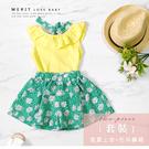 純棉-夏日花朵塗鴉綁帶活力套裝 女童套裝...