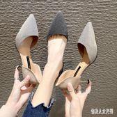 高跟鞋夏季2019新款仙女風尖頭細跟內增高百搭婚鞋 JH1612『俏美人大尺碼』