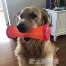 寵物玩具大號發聲玩具中大型犬耐咬環保互動...