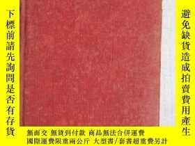 二手書博民逛書店EVERYMAN,S罕見LIBRARY EDITED BY ERNEST RHYS [外文----7]Y195