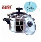 秦博士 11公升輕合金壓力鍋(快鍋) ACG2811 快速傳熱 另有高速鍋 / 節能鍋 / 壓力鍋 / 悶燒鍋