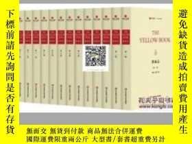 二手書博民逛書店黃面志罕見The Yellow Book 1884-1887(寰