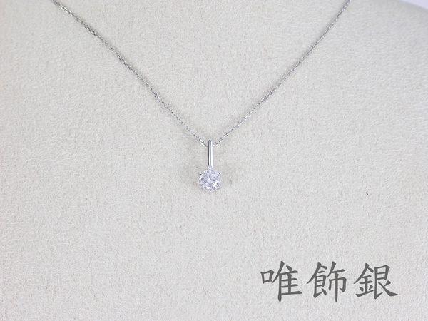 《LIZHA-唯飾銀》 擬真鑽鑽石女項鍊墬子,鑽戒求婚戒925銀八心八箭鋯石。單顆六爪1克拉