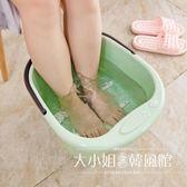 加厚泡腳足浴盆按摩泡腳桶家用塑料泡腳盆洗腳盆加高洗腳足浴桶-大小姐韓風館