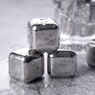速凍冰塊製冰塊模具