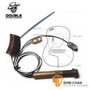 拾音器 ▻  DOUBLE ELFIN-II Pick-up 木吉他專用拾音器/原聲吉他/民謠吉他