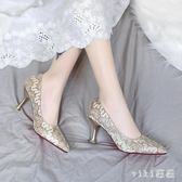 婚鞋女高跟新娘鞋中式結婚新款紅秀禾紅鞋細跟水晶單鞋 XN1772【VIKI菈菈】