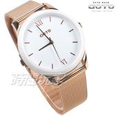 GOTO 陶瓷美型 羅馬時尚 手錶 米蘭帶 手環錶 玫瑰金電鍍x陶瓷白 男錶 GMIP901M-84-2