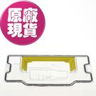 【LG樂金耗材】掃地機器人 集塵盒蓋