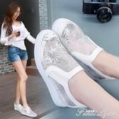 小白鞋鏤空透氣女鞋夏季新款韓版百搭內增高鞋網紗平底休閒鞋 范思蓮恩
