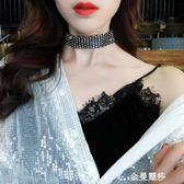 歐美復古黑色鑲鑚短款項鍊鎖骨頸鍊女choker項圈頸帶個性網紅配飾 金曼麗莎