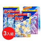 德國 Bref WC Frisch 馬桶強力清潔芳香球 3入組 馬桶 清潔 廁所 清香 除臭 芳香 去汙 芳香劑 清潔球