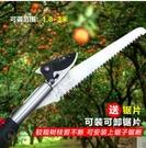 3米高空摘果采果器伸縮摘果器高空采果高枝剪鋸剪修枝剪樹枝剪 小山好物