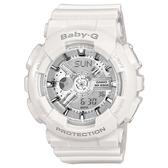 【CASIO】BABY-G街頭率性風格腕錶-白X銀(BA-110-7A3)