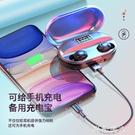 真無線藍芽耳機單雙耳運動跑步迷你隱形入耳式適用oppo華為小米蘋果x安卓通用 米希美衣