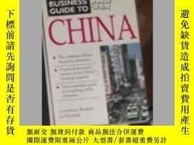 二手書博民逛書店英文原版罕見The Business Guide to Chin