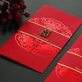 婚禮喜帖50裝 中式紅色新婚婚禮婚慶用品