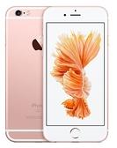 高雄 晶豪泰 6s來了!! Apple iPhone 6s (128G) 粉色 (限量現貨)