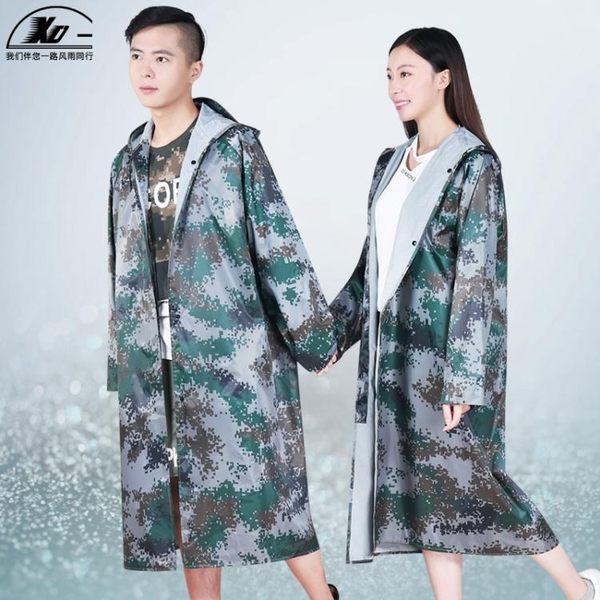 長款雨衣成人連體迷彩雨衣情侶款加厚男女戶外勞保風衣雨衣雨披
