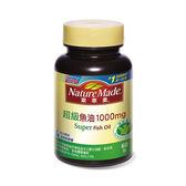 萊萃美超級魚油1000mg60粒 【康是美】