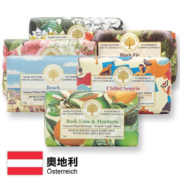 澳洲  Wavertree & London Australia 植物精油香皂 200g 款式可選 肥皂 純植物油【PQ 美妝】